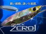CB ONE QUICK ZERO1