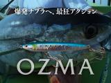 CB ONE OZMA
